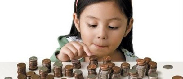 Smart Money Saving Tips for Working Mom's For Their Kids Future